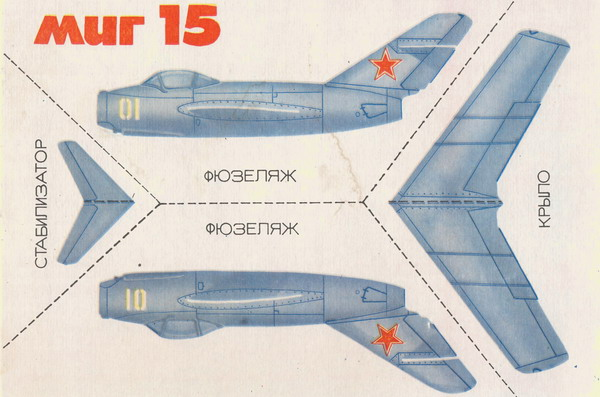 Модели самолет из бумаги своими руками 25